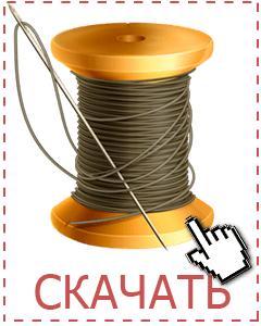 Скачать Pattern Maker for Cross Stitch
